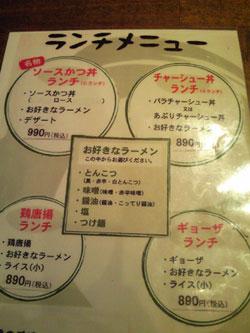 09.06.23.menu.jpg