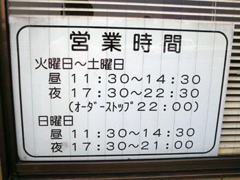 09.08.31.2.jpg