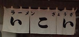 10.02.15.1.jpg